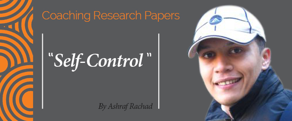 birth control research papers