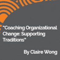 research paper on organizational culture and change