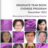 ChineseYearbookDec2012-198x198