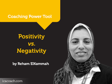 power-tool -reham elKammah- 470x352