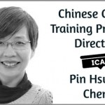 Chinese Coach Training Program Director – Pin Hsuan Chen