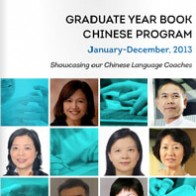chinese-yearbook