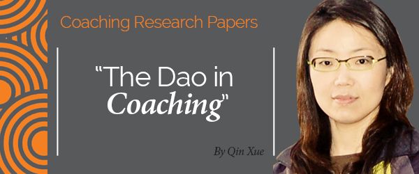 research paper_post_qin xue_600x250