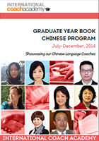 chinese_yearbook_140x200