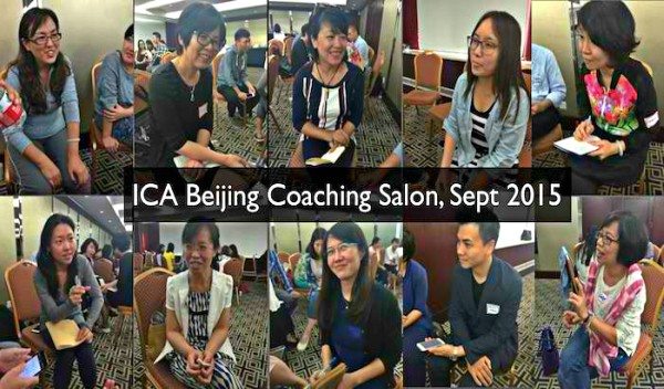 Beijing-coaching-salon-fixed-600x352