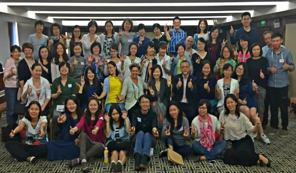 Beijing-group-shot-600x352