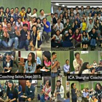 Recap From ICA Coaching Salons – China, Sept 2015-600x352