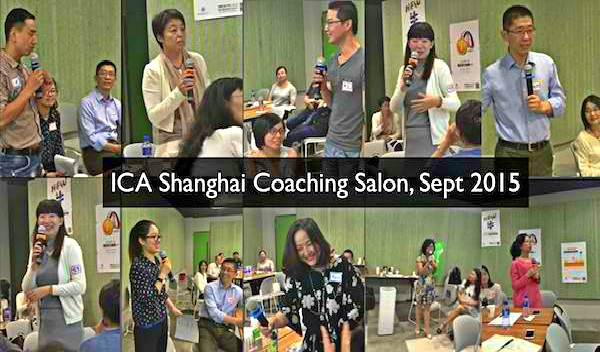 Shanghai Coaching Salon-600x352