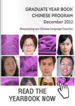 ChineseYearbookDec2012-198x198v2