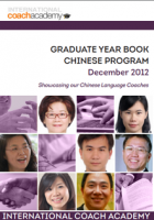 chinese_yearbook_2012 221x313