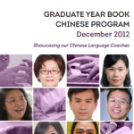 Graduation Yearbook (Chinese) Dec 2012