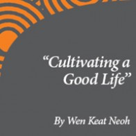 Research-paper_thumbnail_Wen-Keat-Neoh_200x200