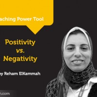power-tool -reham elKammah- 470x352