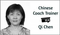 Chinese Coach Trainer00– Qi Chen-600x352
