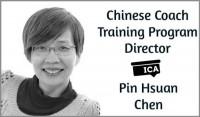 Chinese Coach Training Program Director – Pin Hsuan Chen-600x352
