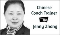 Chinese Coach Trainer – Jenny Zhang