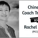 Chinese Coach Trainer – Rachel Zhao, PCC