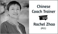 Chinese Coach Trainer – Rachel Zhao, PCC-600x352