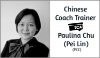 Chinese Coach Trainer – Paulina Chu (Pei Lin), PCC