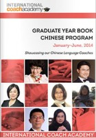 2014 Graduate Yearbook: Coach Certification Program (Chinese) – January – July