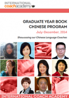 chinese_yearbook_2014 221x313