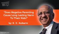 B K Kulkarni research paper
