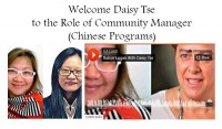 Welcome Daisy Tse to the role of Community Manager (Chinese Programs)