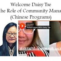 daisy tse-600x352
