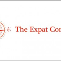 Expatriate and Cross Cultural Coaching Model Lawrence Chi-600x352