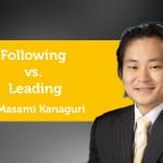 Power Tool: Following vs. Leading