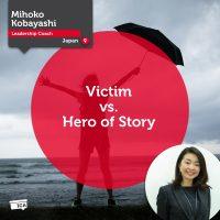 Mihoko_Kobayashi_Power_Tool_1200