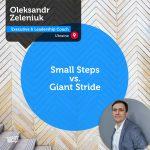 Power Tool: Small Steps vs. Giant Stride