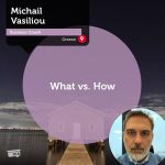 Power Tool: What vs. How